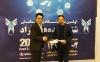 در نخستین نمایشگاه شتابدهندههای برگزیده کشور صورت گرفت؛ انعقاد ۳ تفاهمنامه همکاری دانشگاه آزاد اسلامی نجفآباد با شتابدهندهها
