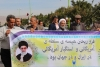 حضور دانشگاهيان دانشگاه آزاداسلامی واحد نجف آباد در راهپيمایی 13آبان روز ملی مبارزه با استکبار جهانی