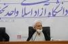 امام جمعه نجفآباد تأکید کرد؛ لزوم استفاده بهینه آموزش و پرورش از توانمندیهای دانشگاه آزاد اسلامی و سما
