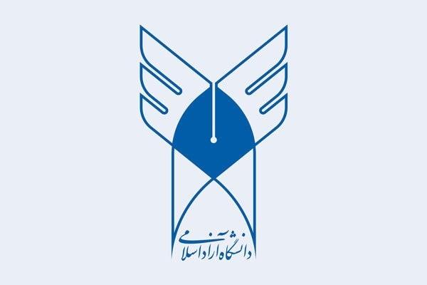 امتحانات روز چهارشنبه لغو شد