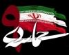 بیانیه دانشگاه آزاد اسلامی نجف آباد در آستانه سالروز حماسه 9 دی