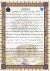 پیام تبریک دکتر امیررضا نقش رئیس دانشگاه آزاداسلامی واحد نجف آباد به مناسبت بزرگداشت روز معلم