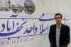 استاد دانشگاه آزاد اسلامی واحد نجف آباد در ردیف پژوهشگران یکدرصد برتر جهان